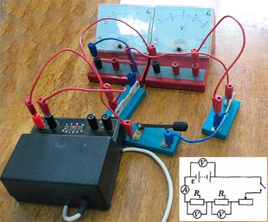 цепь с последовательным соединением проводников