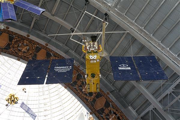 навигационный спутник