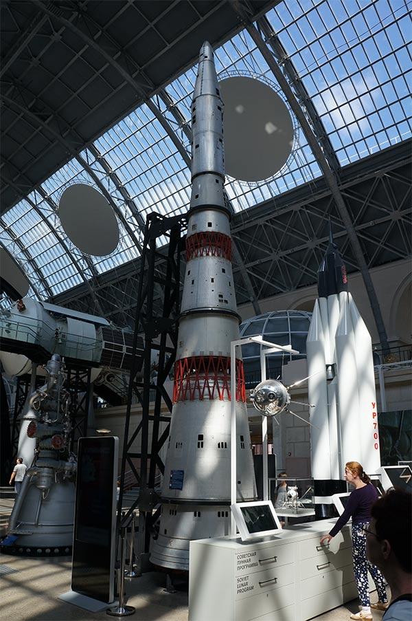сверхтяжелая ракета-носитель